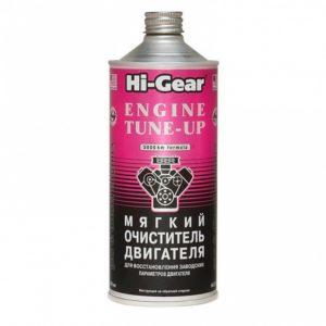 промывочное средство Hi-Gear-Engine-Tune-up-HG2202