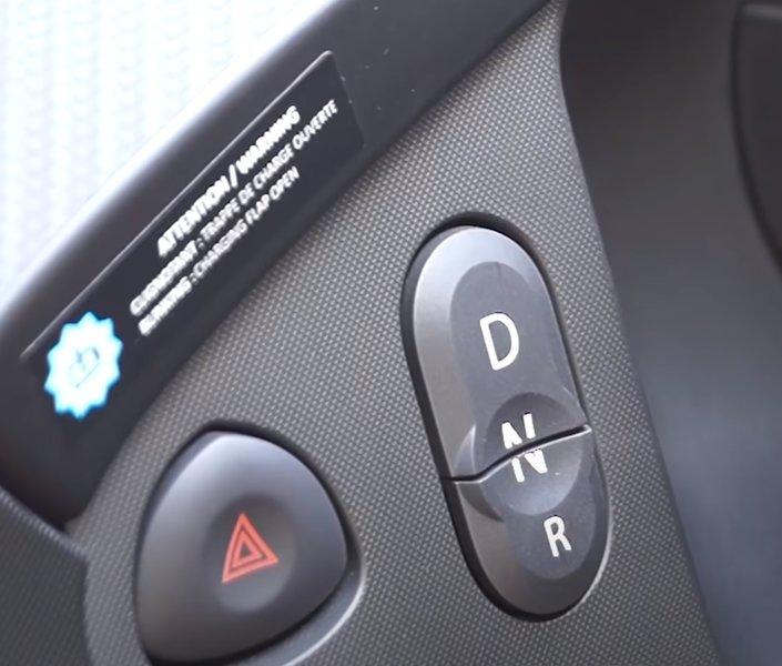 Кнопки для начала движения