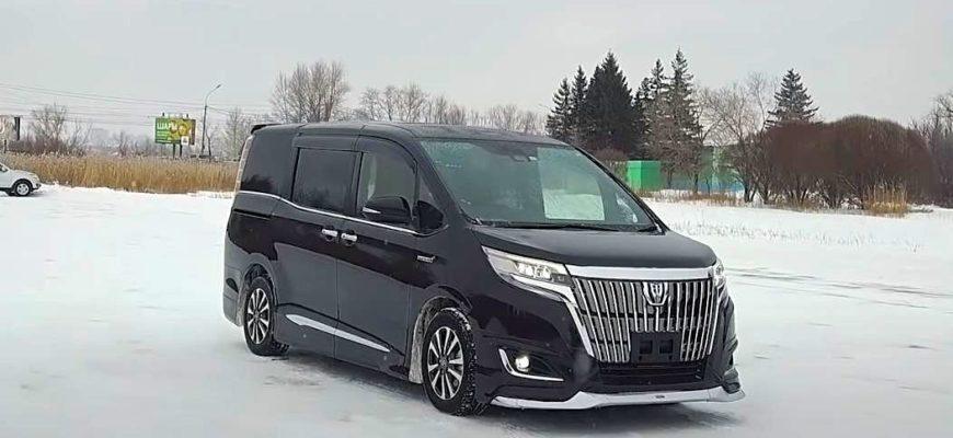 Toyota Esquire Hybrid